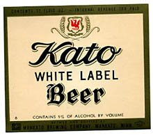 Kato White Label Beer Label