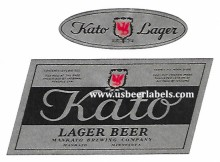 Kato Lager Beer Beer Label