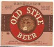 Old Style Beer Label