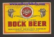 High Power Bock Beer Beer Label